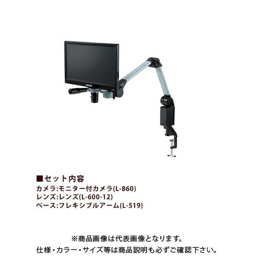 L-KIT565