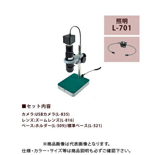 L-KIT573