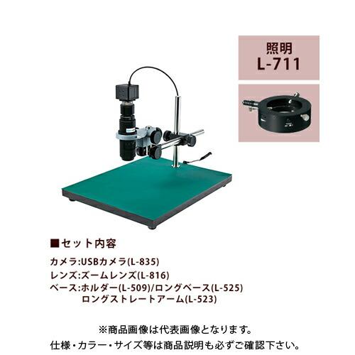 L-KIT576