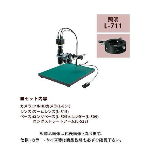L-KIT586