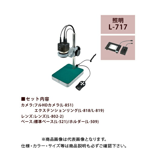 L-KIT598