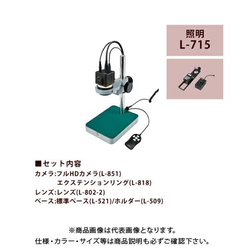 L-KIT599