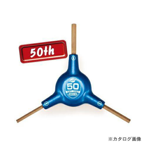 pak-AWS-50