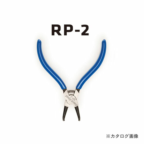 pak-RP-2