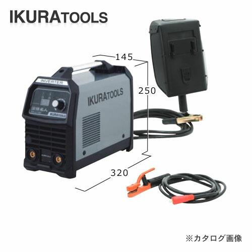 ikr-40063