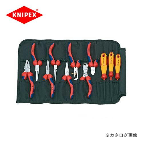 kni-001941