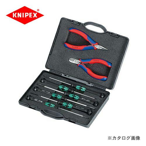 kni-002018