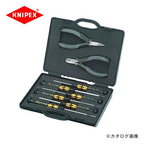 kni-002018ESD