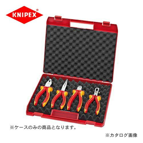 kni-002115LE