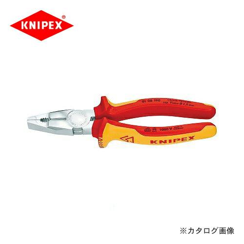 kni-0106-160