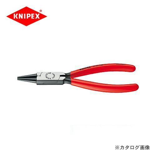 kni-2201-125