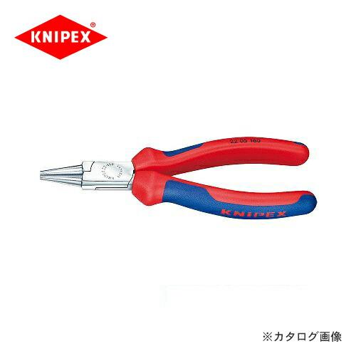 kni-2205-160
