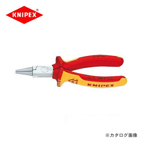 kni-2206-160