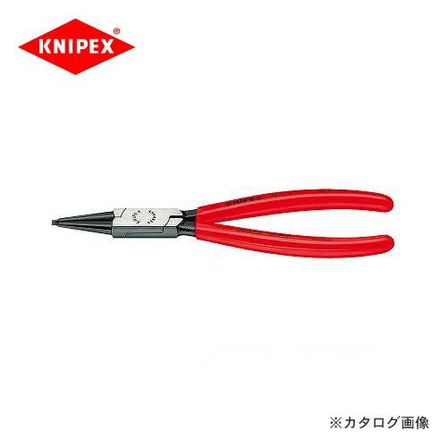 kni-4411-J0