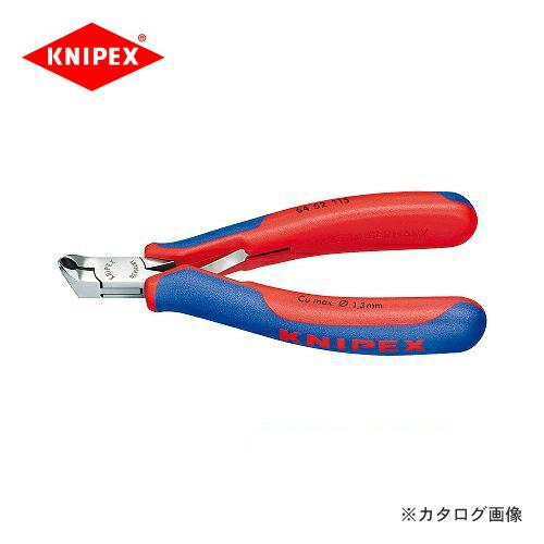 kni-6452-115