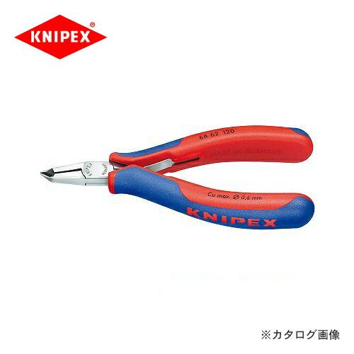 kni-6462-120