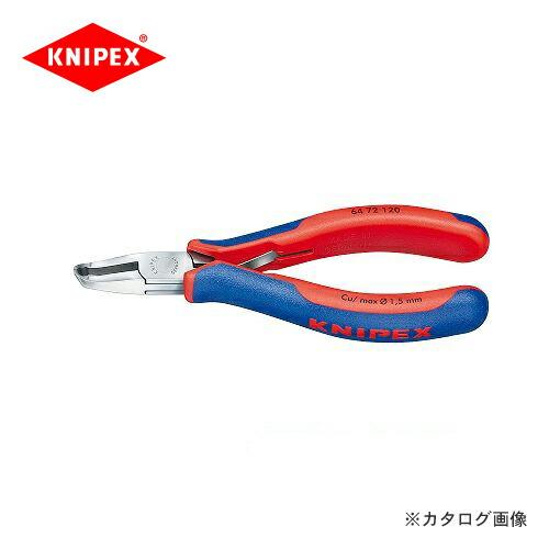 kni-6472-120