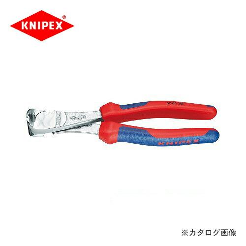 kni-6705-140