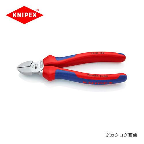 kni-7005-125