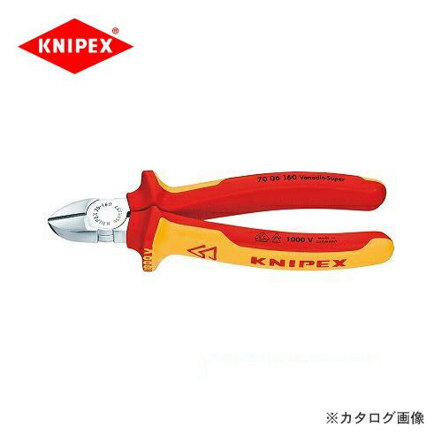 kni-7006-125
