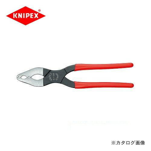 kni-8411-200