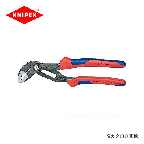 kni-8702-180