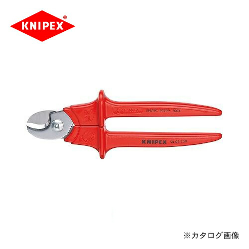 kni-9506-230