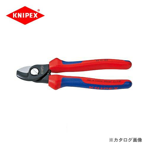 kni-9512-165