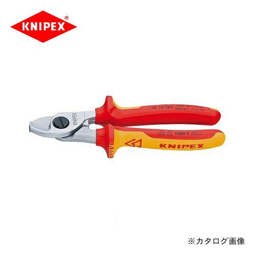 kni-9516-165