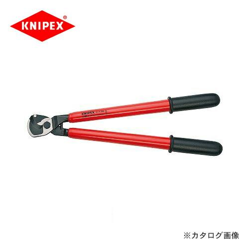 kni-9517-500