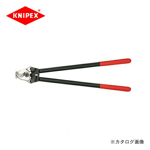 kni-9521-600