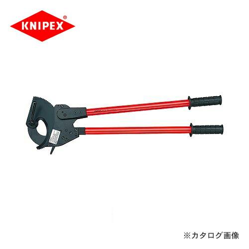 kni-9531-720