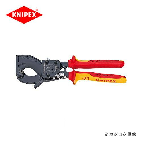 kni-9536-250