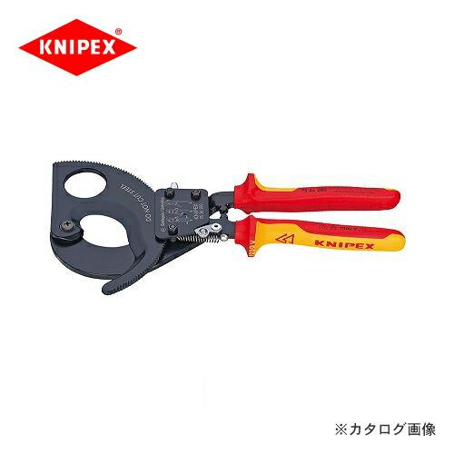 kni-9536-280