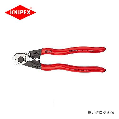 kni-9561-190