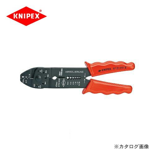 kni-9721-215B