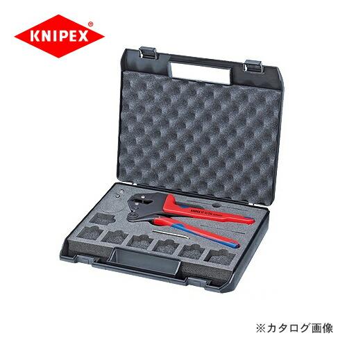 kni-9743-200
