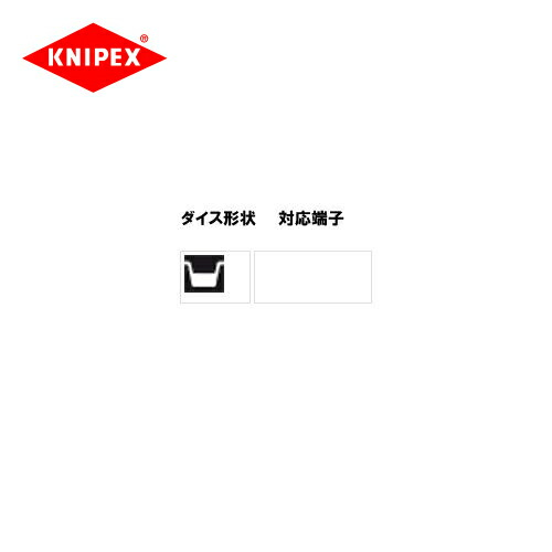 kni-9749-09