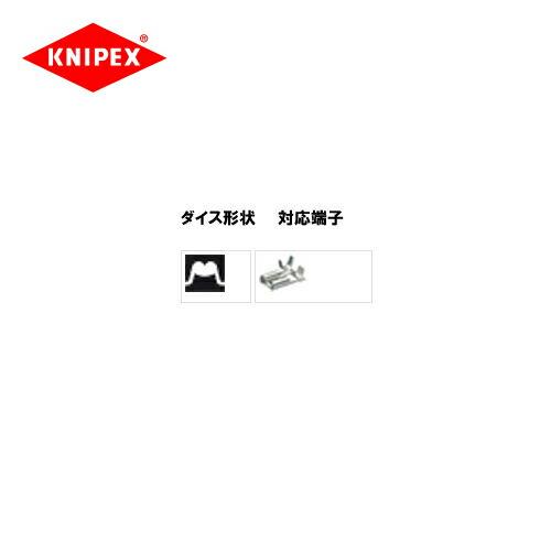 kni-9749-15