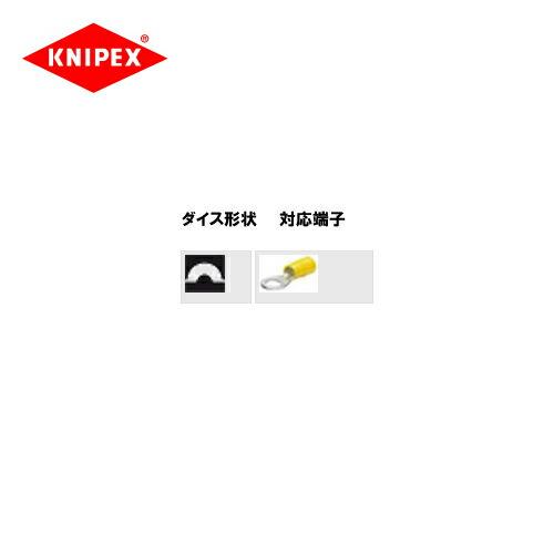 kni-9749-16