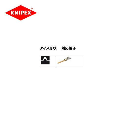 kni-9749-24
