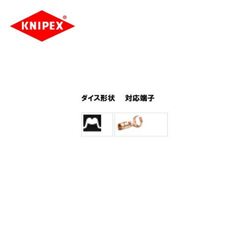 kni-9749-35