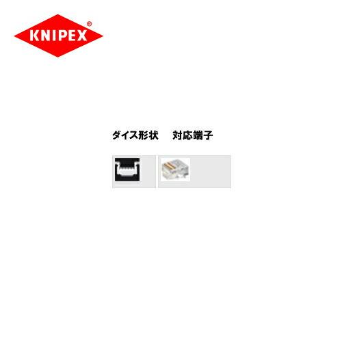 kni-9749-74