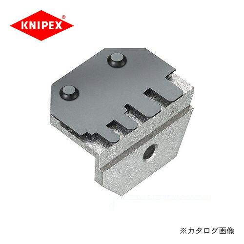 kni-9749-90