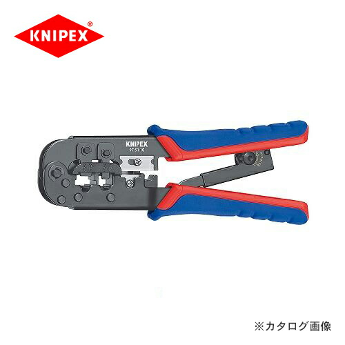 kni-9751-10