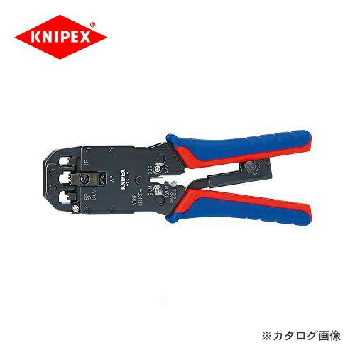 kni-9751-12