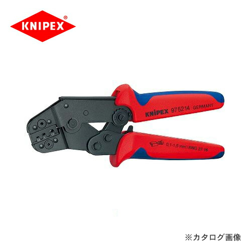 kni-9752-14