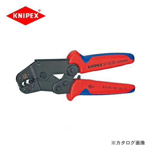 kni-9752-20