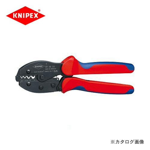 kni-9752-33