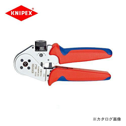 kni-9752-63